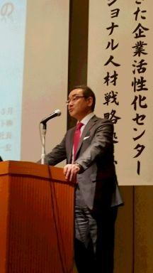 3月18日海老一宏秋田講演